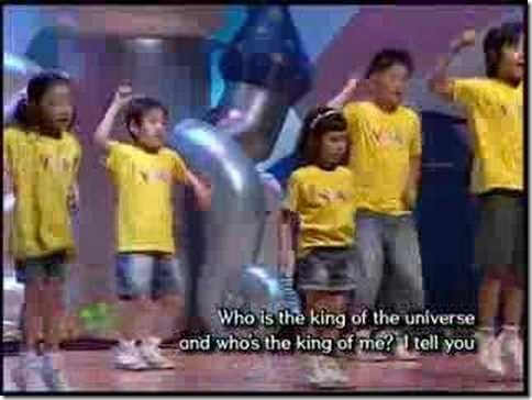 whos-the-king of the universe