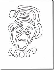lloyd-pumpkin