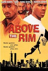 above_the_rim